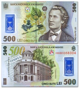 bancnota 500 lei noi