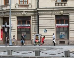 UniCredit Bank reclamatie refinantare