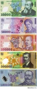 bancnote-vechi-bani-vechi-schimb-bnr