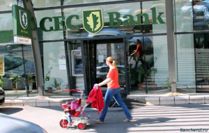 CEC Bank credit programul Investeste in tine